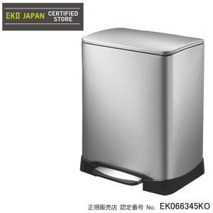 EKO(イーケーオー) ステンレス製ゴミ箱(ダストボックス) ネオキューブ ステップビン 28L+18L シルバー EK9298MT-28L+18L 送料無料