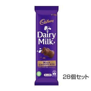 キャドバリー デイリーミルクチョコレート 150g×28個セット 送料無料  代引き不可 メーカー直...