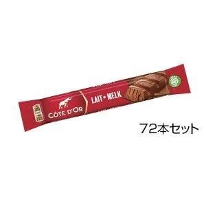 コートドール チョコレート バー・ミルク 47g×72本セット 送料無料  代引き不可 メーカー直送...
