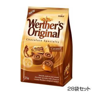 ストーク ヴェルタースオリジナル キャラメルチョコレート キャラメル 125g×28袋セット 送料無...