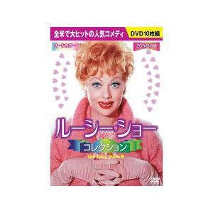 (送料無料)ルーシー・ショーコレクション DVD10枚組BOX BCP-050
