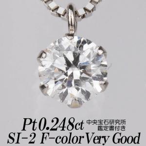 天然ダイヤモンドネックレス 一粒 0.233カラット SI-2 FカラーVERY GOOD|nomura-j