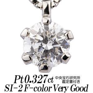 天然ダイヤモンドネックレス 一粒 0.327カラット SI-2 Fカラー VERY GOOD|nomura-j
