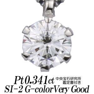 天然ダイヤモンドネックレス 一粒 0.318カラット SI-2 Gカラー VERY GOOD|nomura-j