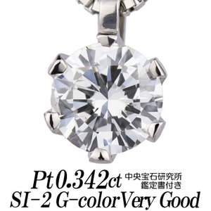 天然ダイヤモンドネックレス 一粒 0.342カラット SI-2 Gカラー VERY GOOD|nomura-j