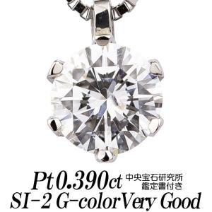 天然ダイヤモンドネックレス 一粒 0.390カラット SI-2 Gカラー VERY GOOD|nomura-j