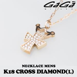 ガガミラノ 18金 クラウンクロスダイヤモンドネックレス(L)メンズ 正規品 nomura-j