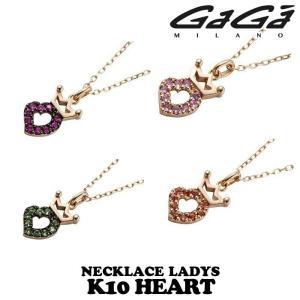 ガガミラノ 10金 クラウンハート ネックレス レディース 正規品 nomura-j