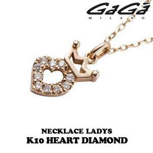ガガミラノ 10金 クラウンハート ダイヤモンド ネックレス レディース 正規品 nomura-j