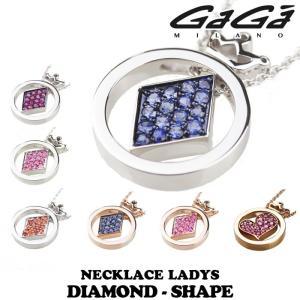 ガガミラノ ダイヤ形状ネックレス TM-167シリーズ ホワイト ピンク レディース 正規品 nomura-j