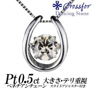 クロスフォーダンシングストーンライトブラウンダイヤモンドネックレス 0.5カラット 馬蹄形 nomura-j
