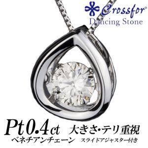 クロスフォーダンシングストーンライトブラウンダイヤモンドネックレス 0.4カラット ペアシェイプ nomura-j