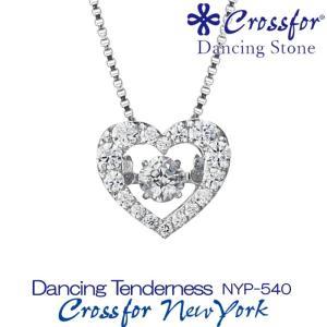 クロスフォーニューヨークダンシングストーン ネックレス Dancing Tenderness NYP-540|nomura-j