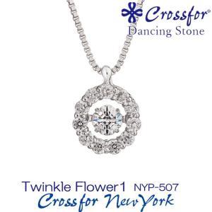 クロスフォーニューヨークダンシングストーン ネックレス Twinkle Flower1 NYP-507|nomura-j