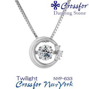 クロスフォーニューヨークダンシングストーン ネックレス Twilight NYP-633