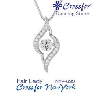 クロスフォーニューヨークダンシングストーン ネックレス Fair Lady NYP-630|nomura-j