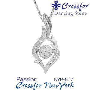 クロスフォーニューヨークダンシングストーン ネックレス Passion NYP-617|nomura-j