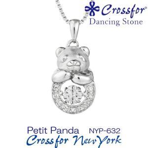 クロスフォーニューヨークダンシングストーン ネックレス Petit Panda NYP-632|nomura-j