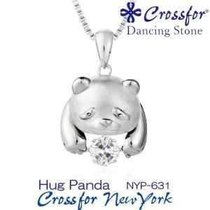 クロスフォーニューヨークダンシングストーン ネックレス Hug Panda NYP-631|nomura-j
