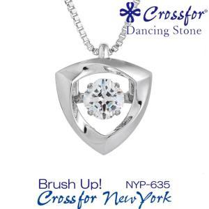 クロスフォーニューヨークダンシングストーン ネックレス Brush Up! NYP-635|nomura-j