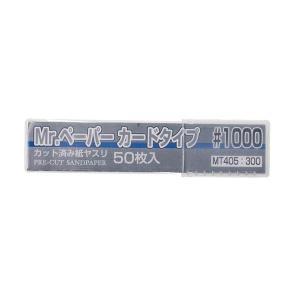 [GSIクレオス]Mr.ペーパー カードタイプ #1000 non-no