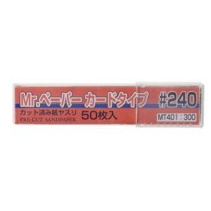 [GSIクレオス]Mr.ペーパー カードタイプ #240 non-no
