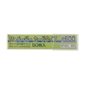 [GSIクレオス]Mr.ペーパー カードタイプ #600 non-no