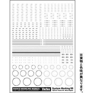 ベルテクス VSC-N1W システムマーキングSS ホワイト non-no