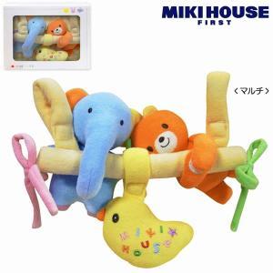 ミキハウス(mikihouse)ソフトプレイジム【ミキハウス 出産祝 誕生日 玩具 おもちゃ】