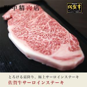 豊かな風味ととろけるような肉質をご賞味ください。
