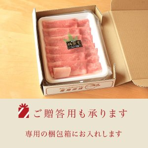 豚肉 送料無料 島原産芳寿豚ロース(すき焼き・しゃぶしゃぶ用)8〜10人分(700g)|nonaka29|02