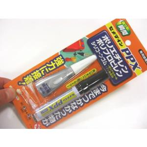 強力瞬間接着剤 セメダインPPXセット(接着剤3g、プライマー3g 合計6g)  CA-522 メー...