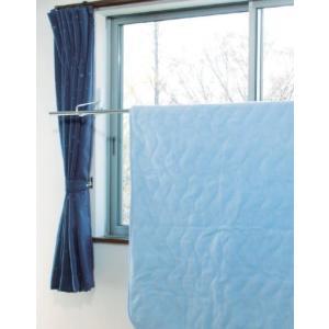 ホスクリーン 室内物干し金物 MD型 左右セット MD-LB/MD-W 窓枠利用でお手軽室内干し(ライトブロンズorホワイト)