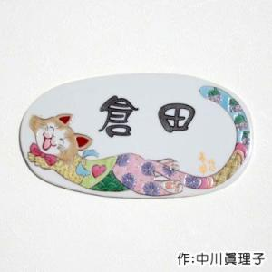 -----作家・中川眞理子氏のコメント----- 野菜にハーブに花いっぱい。 小さなポタジェにあふれ...