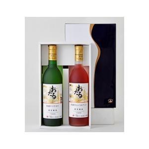 送料無料!(ただし北海道、沖縄、離島地域は除きます。配送は佐川急便指定です。)「おたるワイン特撰ワイン2本セットOTW2-434A720ml×2本|nondonkai