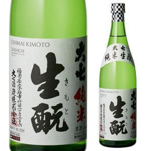 ギフト プレゼント 母の日 プレゼント 清酒 純米酒 生もとづくり 大七純米生もと 720ml瓶 1...