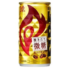 直火で仕上げたコーヒーの香ばしさが感じられ、飲みごたえがある、後味すっきりの微糖コーヒーです。