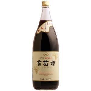 ギフト プレゼント お歳暮 ワイン 赤ワイン 葡萄棚 赤 1.8L 12% 1本 アルプス 送料別 nondonkai