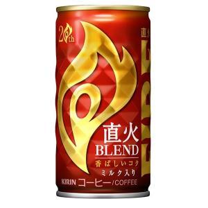 直火で仕上げたコーヒーの香ばしさが感じられ、ミルクのまろやかさ、砂糖の甘さのバランスが程よいスタンダ...
