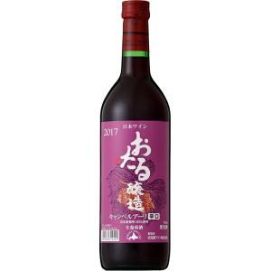 プレゼント ギフト お花見 ワイン 赤ワイン おたる キャンベルアーリ 赤 辛口 720ml 1本 ...