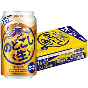 2ケース単位送料無料(北海道〜東北、山陰〜沖縄、離島は除く。配送は佐川急便で。)キリンのどごし生350ML缶(6缶パック×4入=24本×2)2ケース|nondonkai