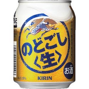 2ケースまで送料1ケース分(北海道、沖縄、離島は除く。)キリンのどごし生250ML缶(6缶パック×4入=24本×1ケース)|nondonkai