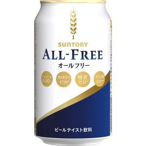 2ケース単位、送料無料(北海道、沖縄、離島地域は除く、佐川急便指定で)サントリーオールフリー缶(6缶パック×4入=24入×2)2ケース単位|nondonkai