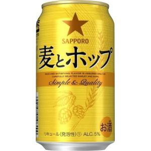 2ケース単位送料無料(北海道〜東北、山陰〜沖縄、離島は除く。)サッポロ「麦とホップTheGold」350ML缶(6缶パック×4入=24本×2)2ケース|nondonkai