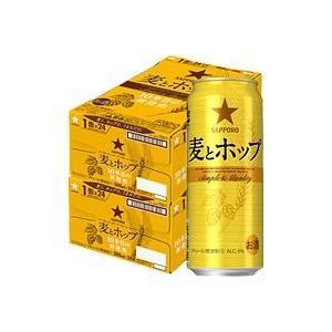 2ケース単位送料無料(北海道〜東北、山陰〜沖縄、離島は除く。)サッポロ「麦とホップTheGold」500ML缶(6缶パック×4入=24本×2)2ケース|nondonkai