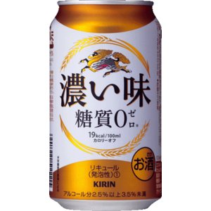 2ケース単位送料無料(北海道〜東北、山陰〜沖縄、離島は除く。)キリン「濃い味糖質0」350ML缶(6缶パック×4入=24本×2)2ケース|nondonkai