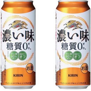 2ケース単位送料無料(北海道〜東北、山陰〜沖縄、離島地域は除く。)キリン「濃い味糖質0」500ML缶(6缶パック×4入=24本×2)2ケース|nondonkai