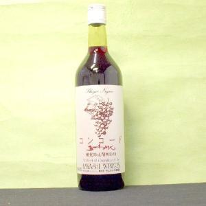 ギフト プレゼント お歳暮 ワイン 12本まで送料1本分日本のワイン 五一わいん 酸化防止剤 無添加 コンコード 赤 720ml 1本 nondonkai
