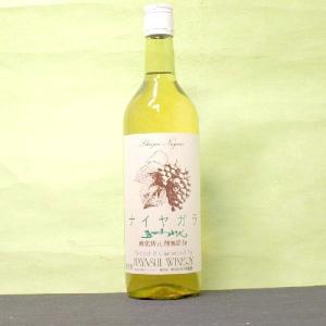 ギフト プレゼント お歳暮 ワイン 12本まで送料1本分五一わいん 酸化防止剤 無添加 ナイヤガラ 白 720ml 1本 nondonkai
