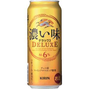 2ケース単位送料無料(北海道〜東北、山陰〜沖縄、離島地域は除く。)キリン「濃い味デラックス」500ML缶(6缶パック×4入=24本×2)2ケース|nondonkai